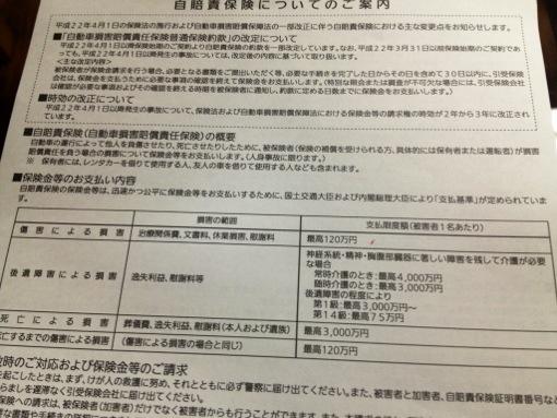 20121010-072917.jpg