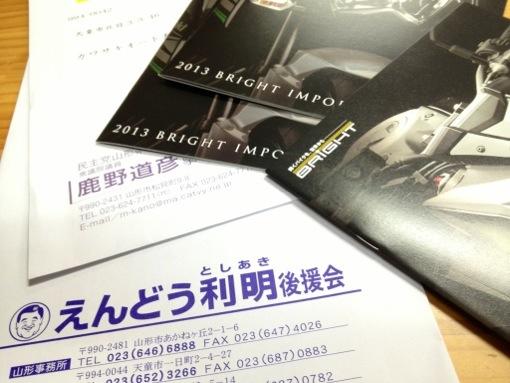 20121125-184242.jpg