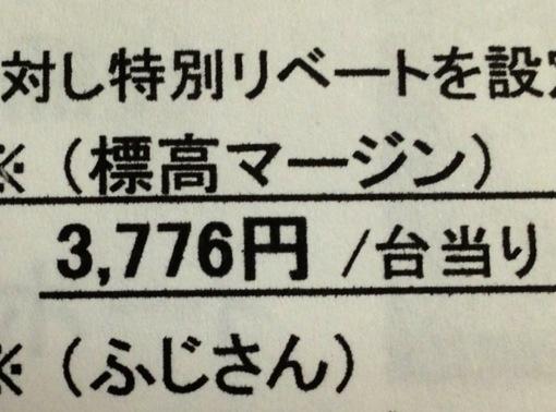 20130627-060512.jpg
