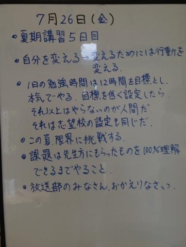 20130727-044551.jpg