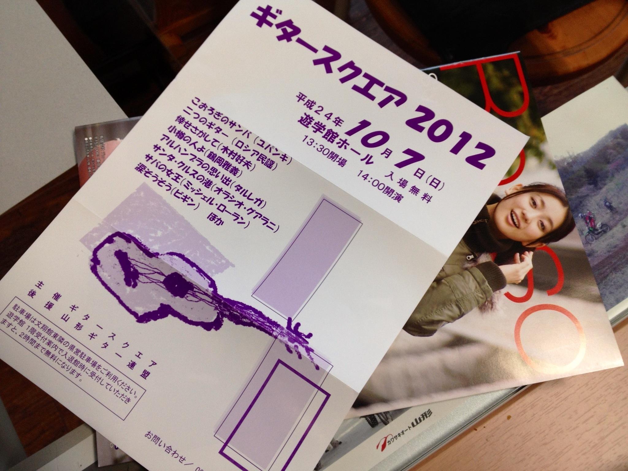 20121007-064219.jpg
