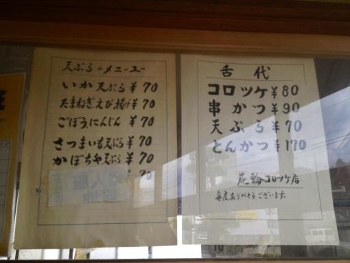 20121011-062245.jpg