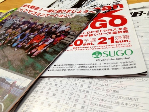 20121012-073739.jpg