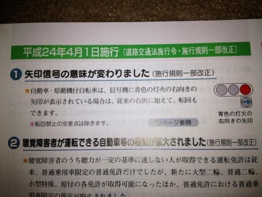 20121221-070015.jpg