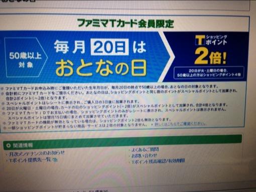 20130110-224609.jpg